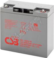 Záložní akumulátor CSB HRL12280W (12V 75Ah  800A)