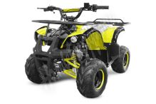 """Dětská čtyřtaktní čtyřkolka ATV Hummer RS 125ccm žlutá 1 rych. poloautomat 7"""" kola"""