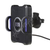 rw-m1 Univerzální QI držák pro telefony motoricky ovládaný