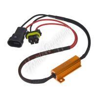 ledr-21HB4 Rezistor pro žárovku HB4, H10 12V/21W, 6 ohm , hliníkové pouzdro