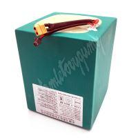 Baterie Lithium 48V 13Ah