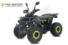 """Dětská čtyřtaktní čtyřkolka ATV SHARK 125ccm 3+1 žlutá 1 rych. poloautomat 8"""" kola"""